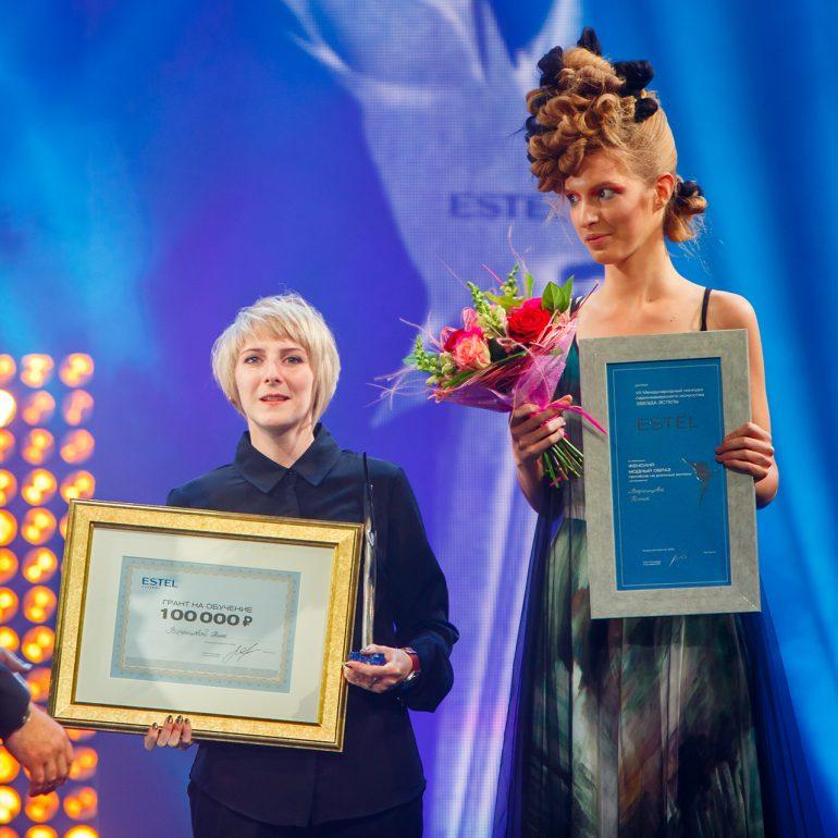 Нина Варенцова